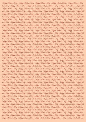 Mothers Day Script Pink