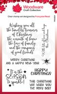Special Christmas Words Clear Stamp Set (OUT OF STOCK)