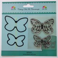 Butterfly Stamp and Die Set